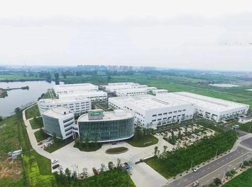 三棵樹四川生態工業園